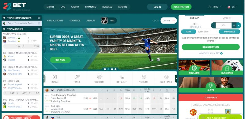 22bet review homepage